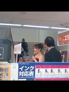 【キャンペーン7】金沢文庫/ユニエラァトバザール店